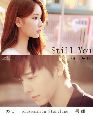 still you 2