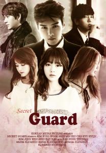 secret guard 4